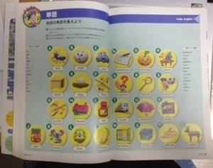 英語教科書4.jpg