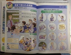 英語教科書3.jpg